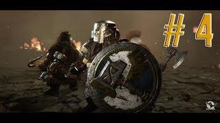 Warhammer: Vermintide 2. Отважный гном. Сложность: Ветеран. Акт 2. Часть 4.