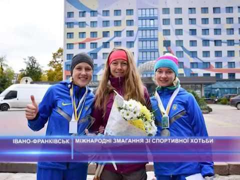Міжнародні змагання зі спортивної ходи