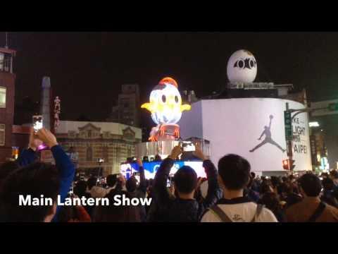 Taipei Lantern Festival (Part 1) - Taipei, Taiwan