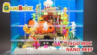 MOC LEGO NANO-REEF самоделка лего аквариум [музей GameBrick]