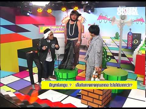 DJ HEY TIME - กบ เสาวนิตย์ (03/02/2557)