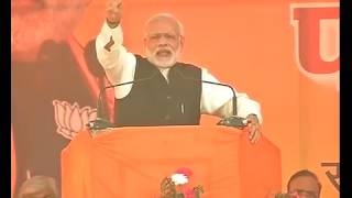 PM Shri Narendra Modi addresses Parivartan Rally in Agra, Uttar Pradesh