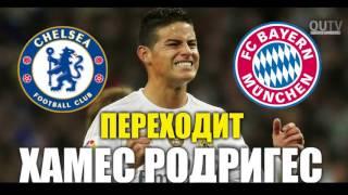 Челси - Бавария | Кубок чемпионов | Chelsea - Bavaria | Прогноз на 25.07.17