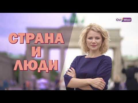 Интервью для канала