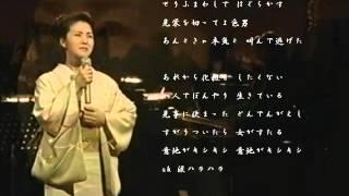 坂本冬美の隠れたヒット曲、「どんでんがえし」