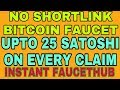 NO SHORTLINK BITCOIN FAUCET || CLAIM UPTO 25 SATOSHI ON EVERY CLAIM || INSTANT FAUCETHUB