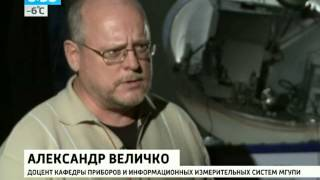 Утро России. Фрагмент эфира от 29.01.2013