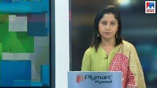 എട്ടു മണി വാർത്ത   8 A M News   News Anchor - Veena Prasad   June 20, 2018