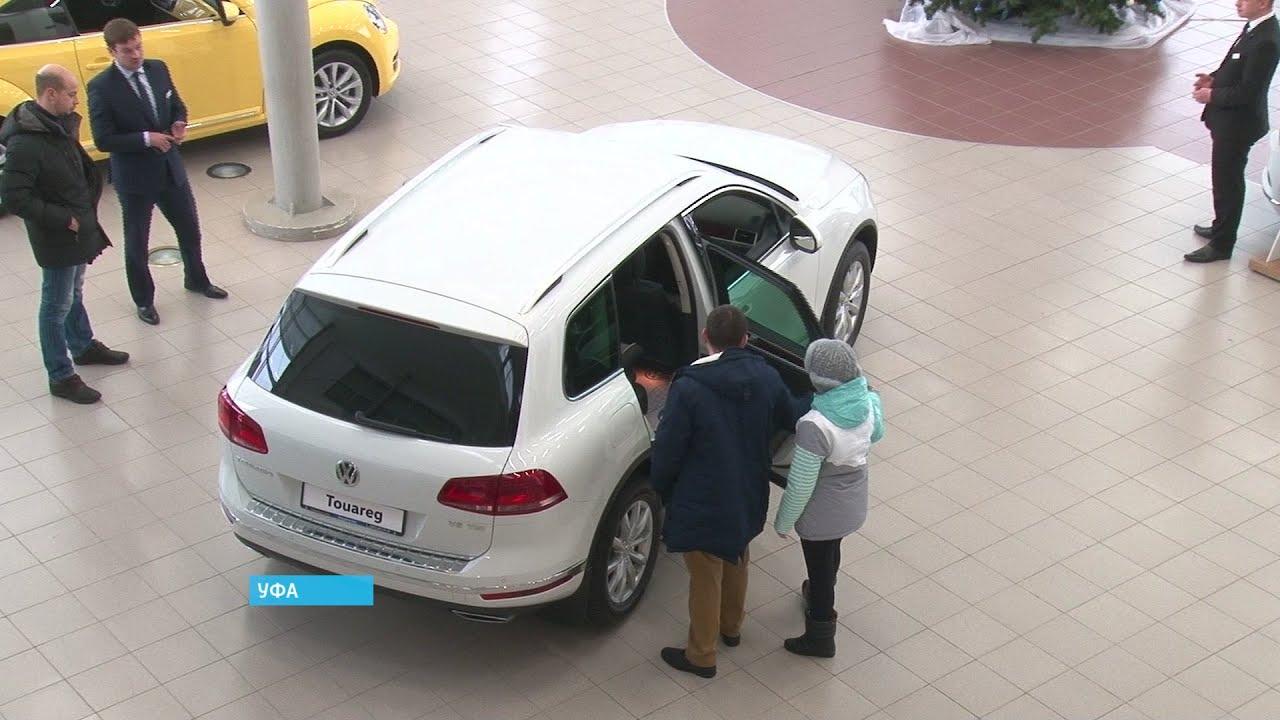 . Автомобилей с пробегом в волгограде. Продажа подержанных автомобилей официальный сайт арконт. Купить б/у авто по низкой цене в автосалоне.