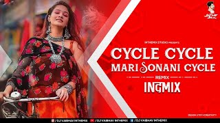 Cycle Cycle  - dj vaibhav in the mix