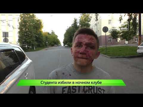Место происшествия  Новости Кирова 18 06 2019