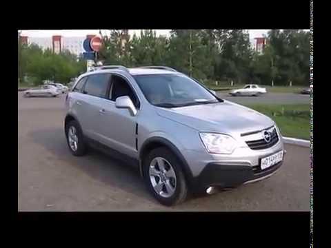 Opel Antara test driave Опель