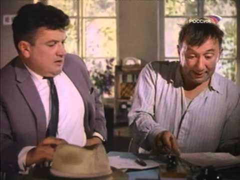 """Фитиль """"По всей форме"""" (1965) смотреть онлайн"""
