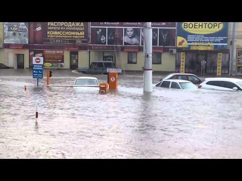 20.06 Курск, потоп