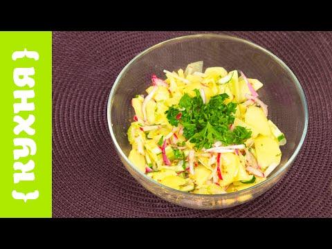 Картофельный салат с огурцами Простые рецепты с фото