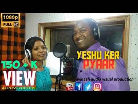 Yesu kar pyaar  Singer:- Avinash & Rini  New Sadri Devotional Song 2018  