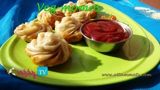 How to cook Veg momos recipe in Telugu  (వెజ్ మోమోస్ ) .:: by Attamma TV ::.