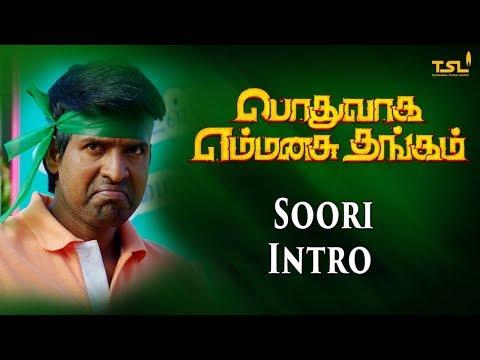 Podhuvaga EmManasu Thangam Movie | Soori Intro | Udhayanidhi Stalin | Nivetha | Sri Thenandal Films