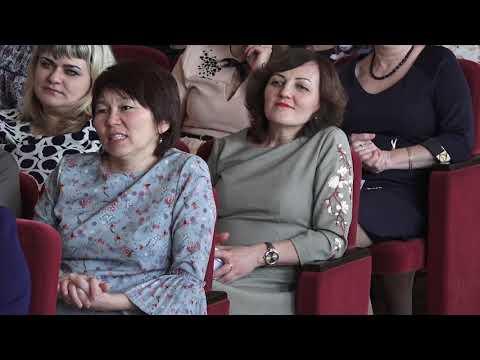Международный женский день в администрации Беловского района