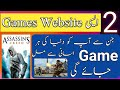 How to Download Racing Action Adventure Etc Games For Pc