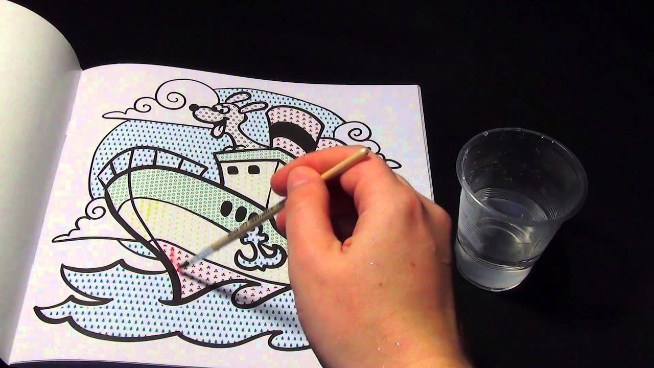 Водная раскраска для детей. - YouTube