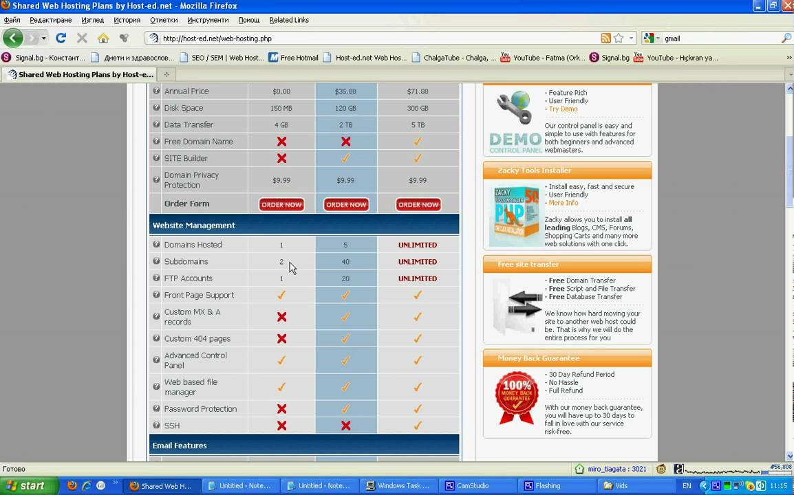 Хостинг php5 mysql как поставить на хостинг сервер на mysql