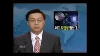 서태지- 5집 컴백 뉴스