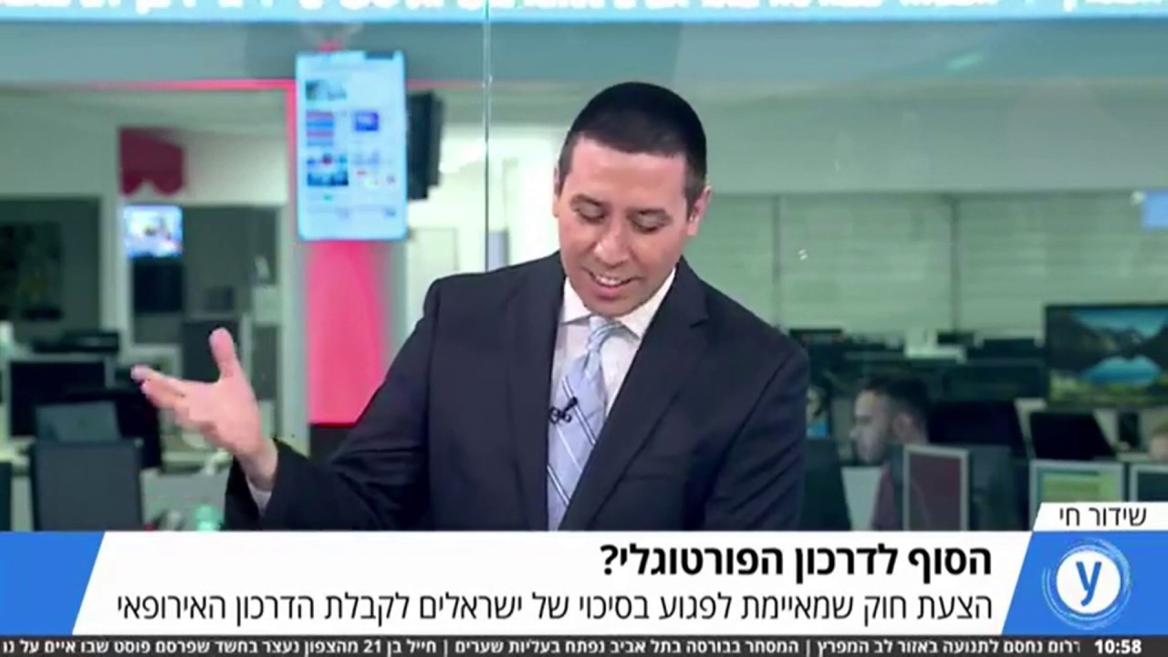 """אולפני YNET - עו""""ד איתי מור מסביר אודות המאבק של משרדינו בגורמים האנטישמיים בפרלמנט הפורטוגלי."""