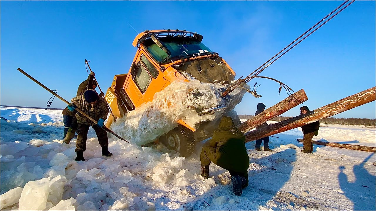 Проблемы и неприятности на дорогах Якутии - скачать с YouTube бесплатно