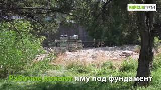 Новая стройка в парке Ататюрка. Участок продали 15 лет назад, а сейчас начали застраивать