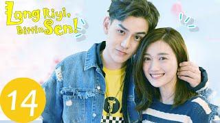 Long Riyi, Bittin Sen! | 14. Bölüm | Dragon Day, You're Dead | 龙日一你死定了 | Hou Pei Shan, Anson Qiu