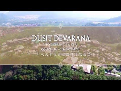 Dusit Devarana Hotspring & Spa Conghua | Guangzhou