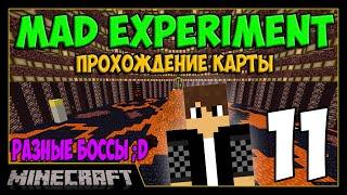 Mad Experiment 2 #11 [Карты для MineCraft]