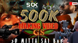 SO MITTA SAI BABA | MAKING SONG | ENTERTAINMENT | GANA SALLU MEDIA |8838336026