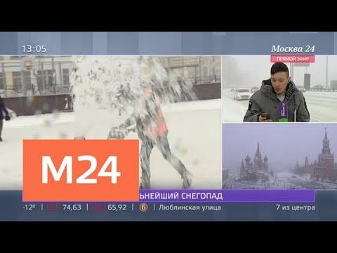 Начавшийся в Москве снегопад может стать самым мощным за 70 лет - Москва 24