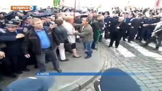 Комуністичний марш миру в Харкові завершився арештами