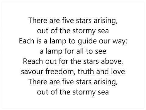 Five Stars Arising (with lyrics)