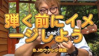 ギター初心者がすぐ弾く方法
