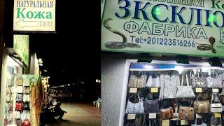 Магазин кожи в Шарме Шопинг в Египте Где купить кожаные сумки что привезти из Египта