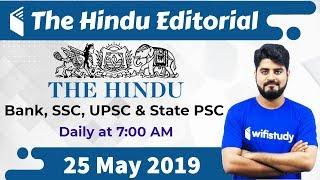 7:00 AM - The Hindu Editorial Analysis by Vishal Sir | 25 May 2019 | Bank, SSC, UPSC & State PSC