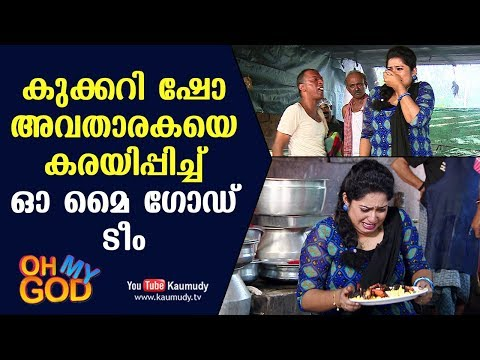 LOL! Cookery Show Anchor Pranked | Oh My God | Latest Funny Episode