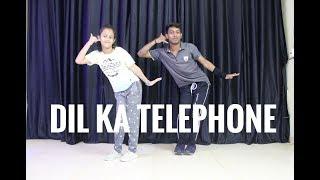Dil Ka Telephone - Dream Girl   dance cover by sudev kkh    dancewithkkh