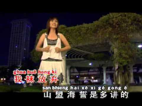Learn Dialect in Singapore - 天黑黑 (Tian Hei Hei) Hokkien ...