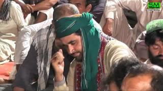Meeran Mein Nokar Tere Dar Di Nazir Ijaz Faridi At Dargah Baba Sher Shah Wali Sarkar 22,June 2016