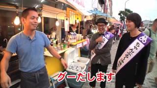 岸本セシルと沖縄国際カーニバルを楽しもう! https://kozaweb.jp/tour/...