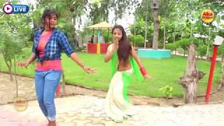 #Bhojpuri New Song    भउजी और ननद ने एक बार फिर से किया गर्दा वाला डांस