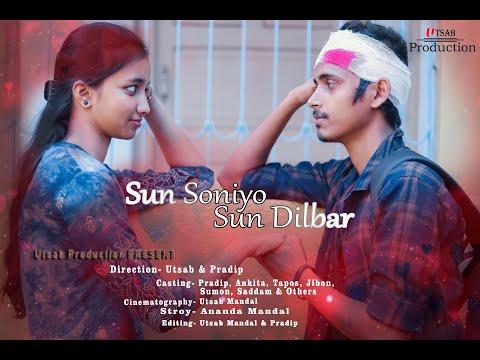 Sun Soniya Sun Dildar HINDI New  Album Video Song 2019 UTSAB PRODUCTION