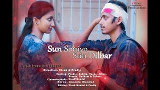 Sun Soniya Sun Dildar HINDI new  Album  Song 2019 UTSAB PRODUCTION
