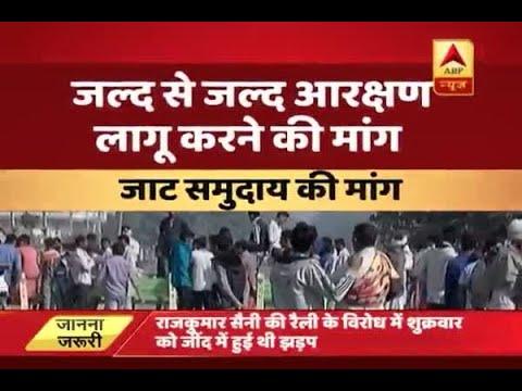 Haryana on alert ahead of two rallies organised by Jat bodies today
