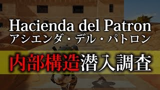 アシエンダ制 - Hacienda - Japa...